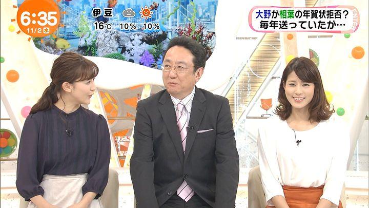 nagashima20161102_11.jpg