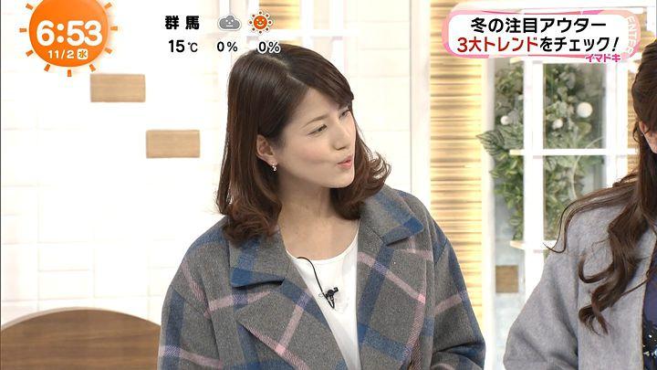 nagashima20161102_14.jpg