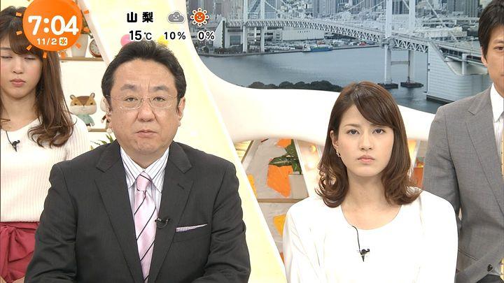 nagashima20161102_15.jpg