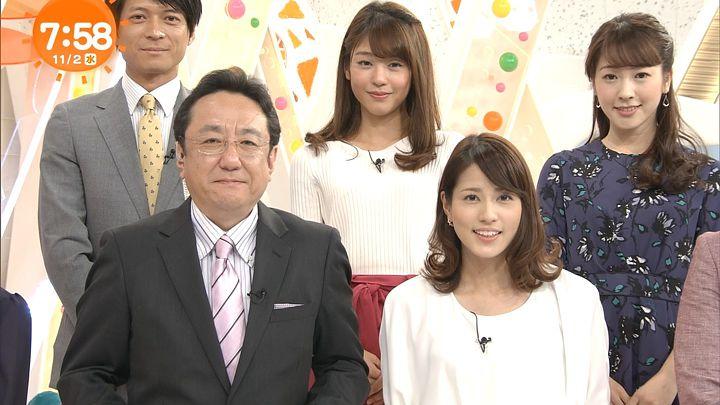 nagashima20161102_16.jpg