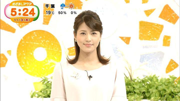 nagashima20161103_01.jpg