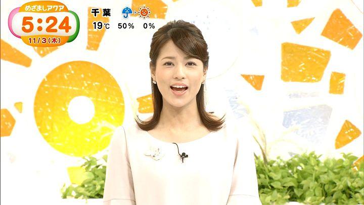 nagashima20161103_02.jpg