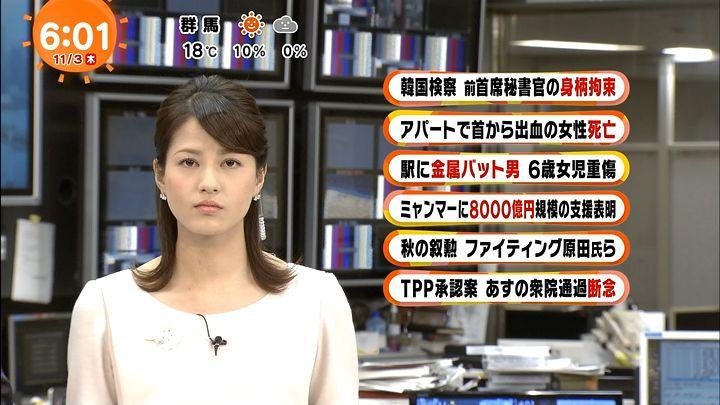 nagashima20161103_08.jpg