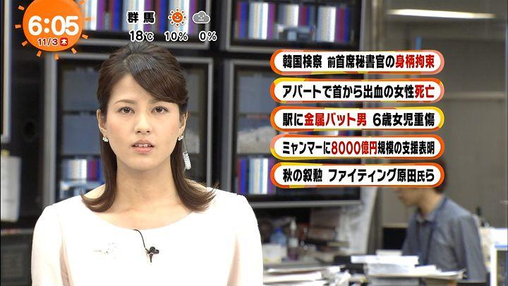 nagashima20161103_09.jpg