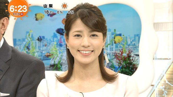 nagashima20161103_10.jpg