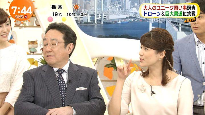 nagashima20161103_11.jpg