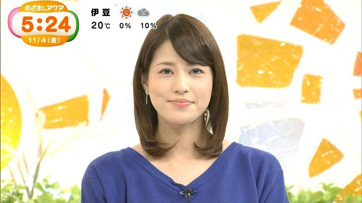 nagashima20161104_01.jpg