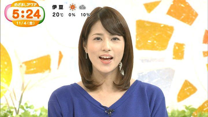nagashima20161104_02.jpg