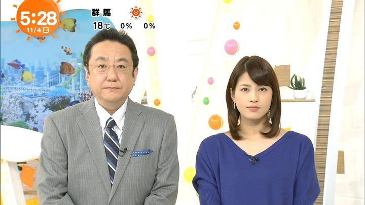 nagashima20161104_03.jpg