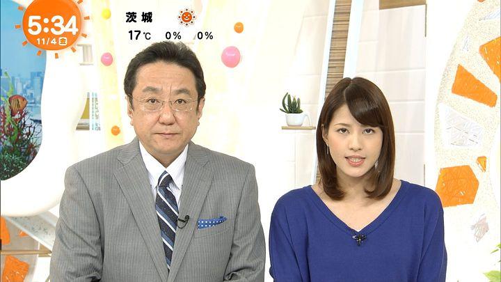 nagashima20161104_04.jpg