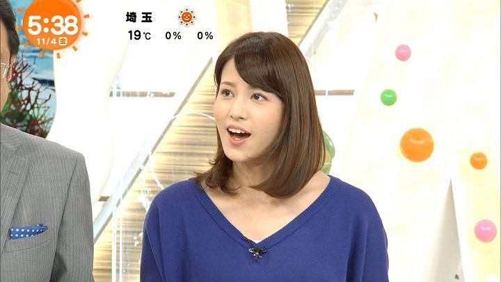 nagashima20161104_05.jpg