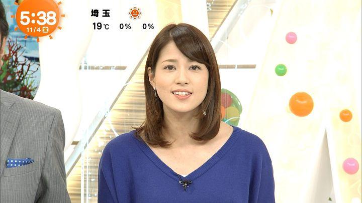 nagashima20161104_06.jpg