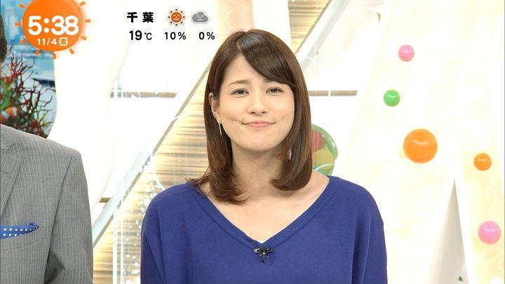 nagashima20161104_07.jpg
