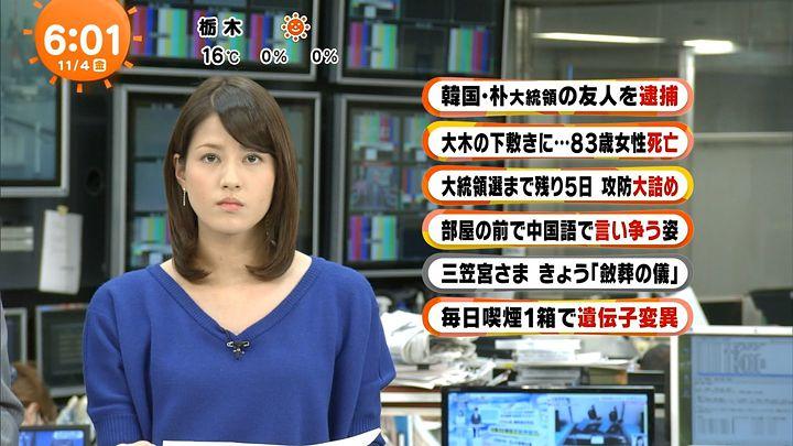 nagashima20161104_11.jpg