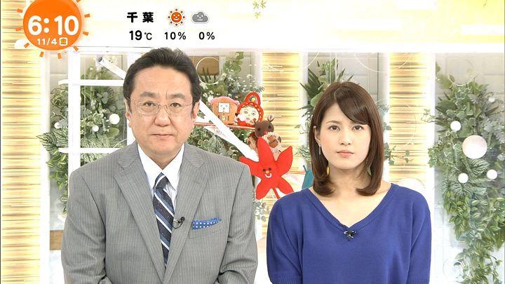 nagashima20161104_12.jpg