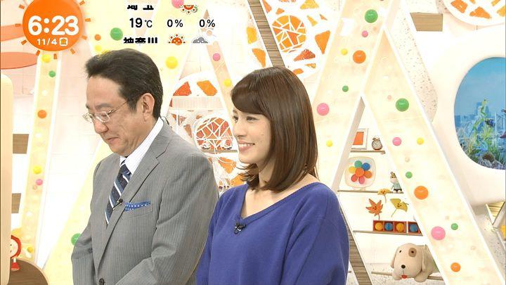 nagashima20161104_13.jpg