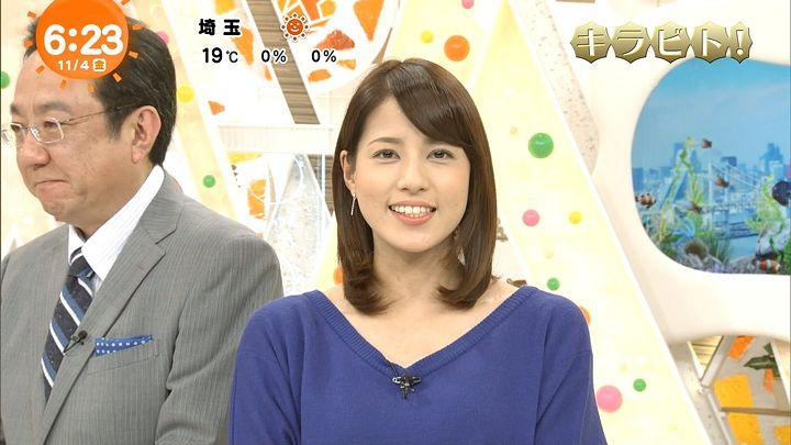 nagashima20161104_14.jpg