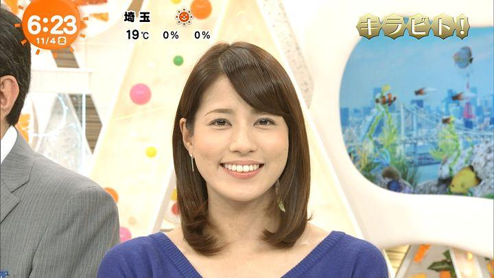 nagashima20161104_15.jpg