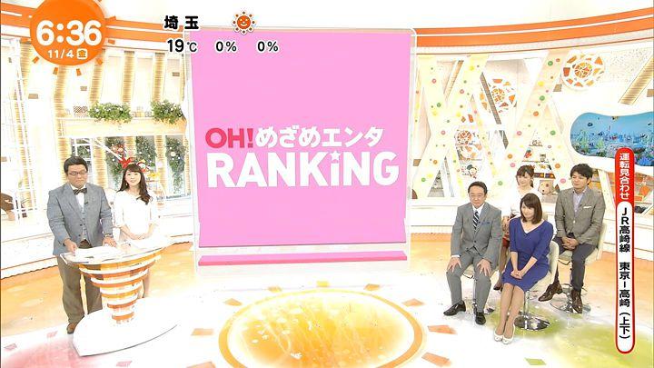 nagashima20161104_17.jpg