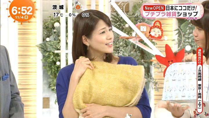 nagashima20161104_18.jpg