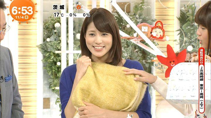 nagashima20161104_19.jpg
