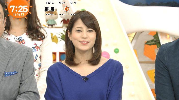 nagashima20161104_20.jpg