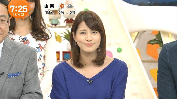 nagashima20161104_21.jpg