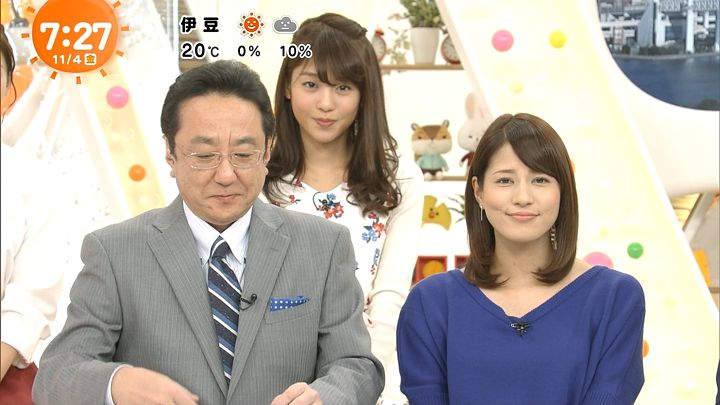 nagashima20161104_22.jpg