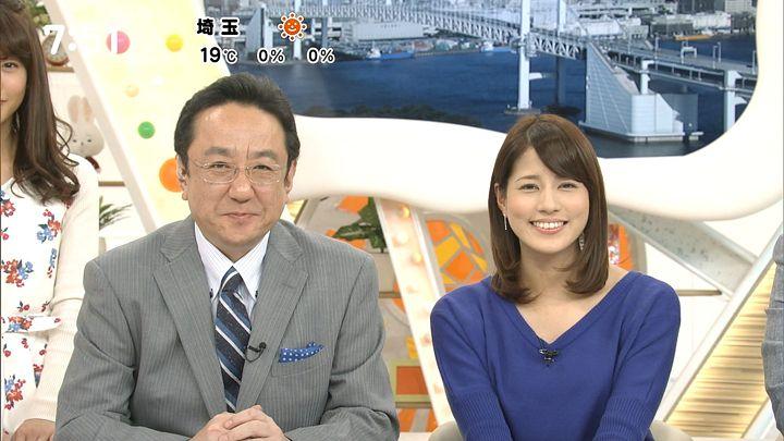 nagashima20161104_23.jpg