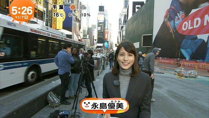 nagashima20161107_01.jpg