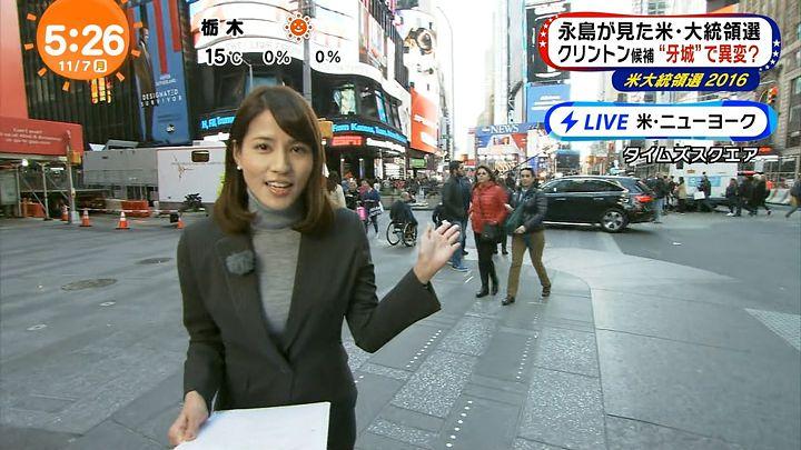 nagashima20161107_03.jpg