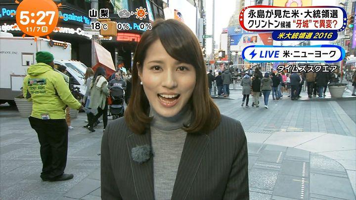 nagashima20161107_04.jpg