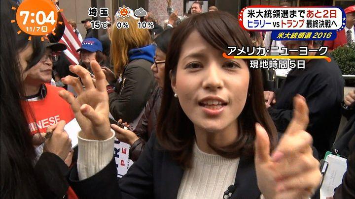 nagashima20161107_05.jpg