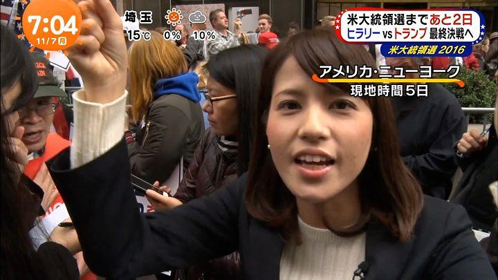 nagashima20161107_06.jpg