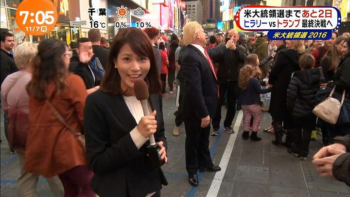 nagashima20161107_07.jpg