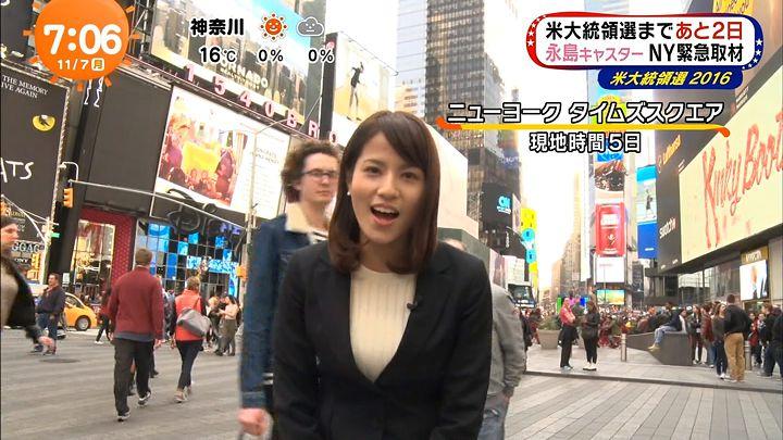 nagashima20161107_08.jpg