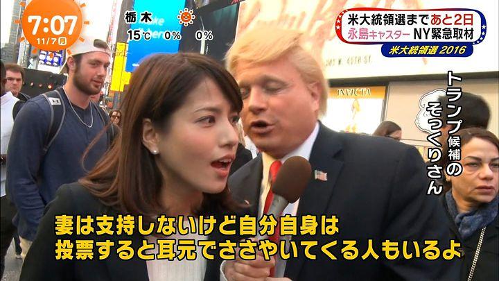 nagashima20161107_10.jpg