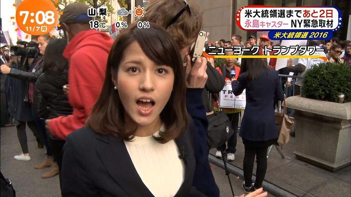nagashima20161107_13.jpg