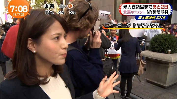 nagashima20161107_14.jpg