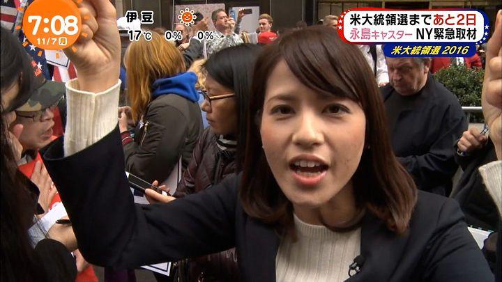nagashima20161107_15.jpg