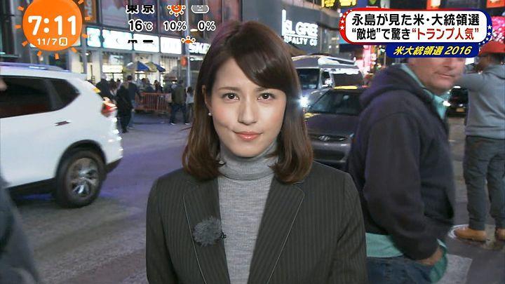 nagashima20161107_20.jpg