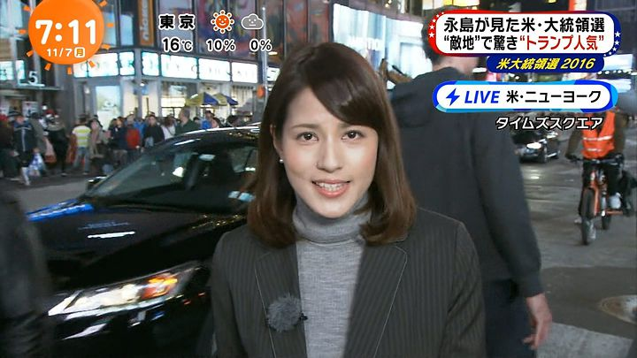 nagashima20161107_21.jpg