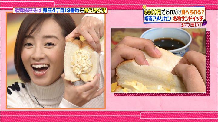nishio20161026_04.jpg
