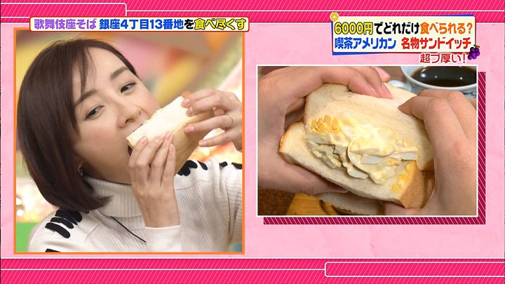 nishio20161026_06.jpg