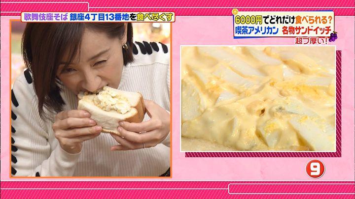 nishio20161026_07.jpg