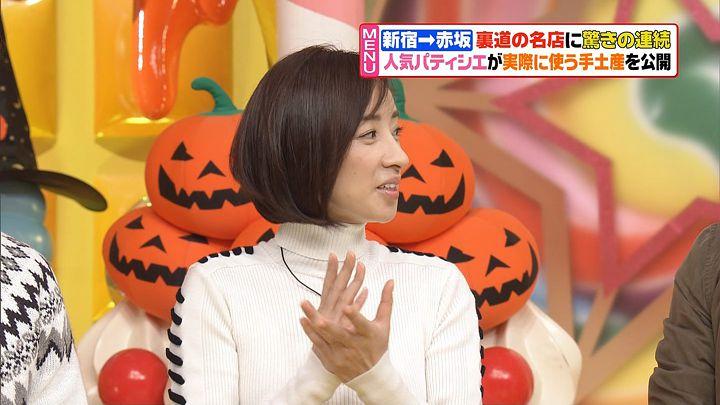 nishio20161026_12.jpg