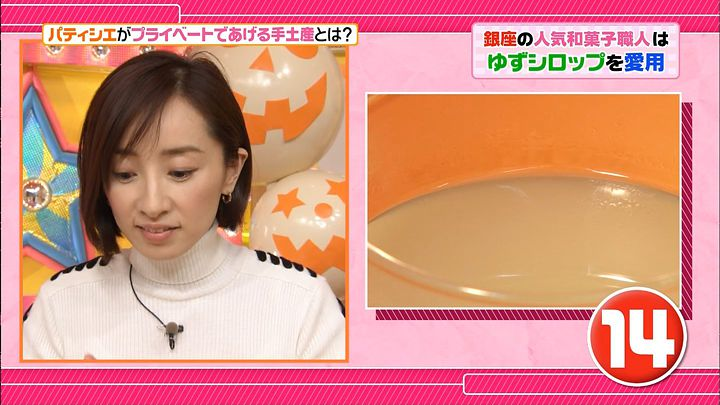 nishio20161026_14.jpg