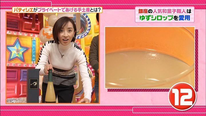 nishio20161026_15.jpg