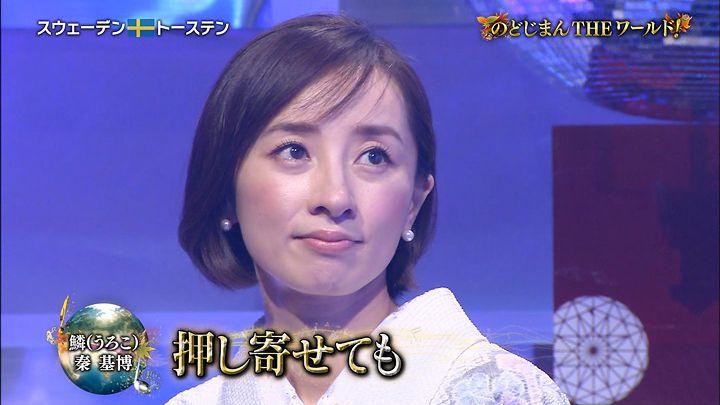 nishio20161026_18.jpg