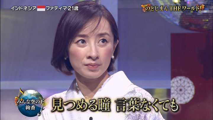 nishio20161026_20.jpg
